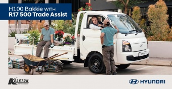 Get R17 500 Trade Assistance on the H100