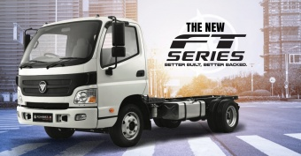 Get these great deals on the FT3 Series Trucks