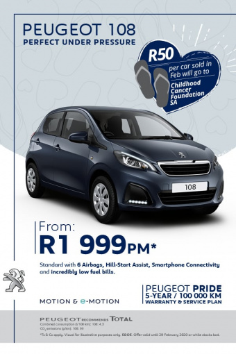 Buy the 108 from R1,999pm and we'll donate to the Childhood Cancer Foundation